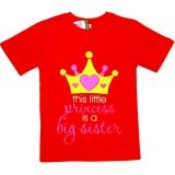 """91302-2 """"Сестрёнка - Принцесса!"""" футболка для девочек 9-13 лет"""
